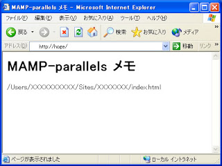 Windows IE6